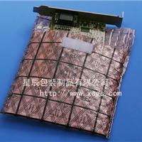 PE网格膜复合气泡袋供应  苏州直销