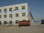天津科瑞嘉机电技术有限公司