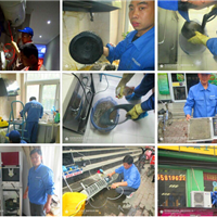 格科培训全套专业家电清洗技术!