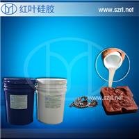 环保无毒硅橡胶