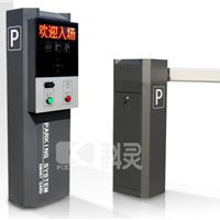 广州白云区、天河区停车场收费系统KL-02P2