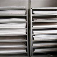 供应 PTFE 板 厂家 价格 规格