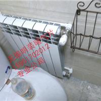 供应无锡地区的明管暖气片安装施工