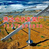 供应太阳能光伏打桩机_光伏支架厂家批发