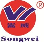 郑州嵩威机械制造有限公司