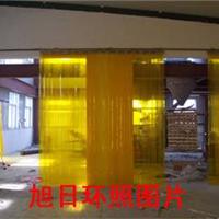 供应夏季透明PVC防蚊蝇门帘