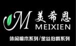 江苏格瑞峰家具有限公司