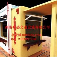 供应武汉文明城市紧急救援志愿者服务亭