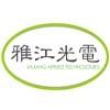 广州市雅江光电设备有限公司