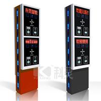 广州供应佛山货运场停车场双层刷卡管理系统