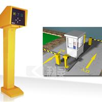 供应广州增城智能停车场道闸收费系统