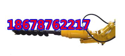 HDW1200螺旋钻机,微型挖掘机配用液压螺旋钻