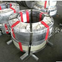 天津钇驰钢铁销售有限公司