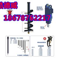 旋挖钻,钻孔HDW7000螺旋钻国际标准