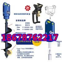 供应螺旋钻机 高质量螺旋钻 螺旋桩安装