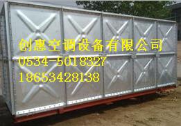 供应镀锌板水箱