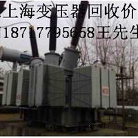 上海变压器回收价格 专业回收变压器