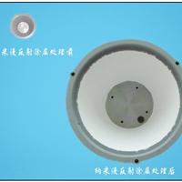 LED反光罩漫反射涂层处理优选深圳环宇