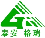 泰安市格瑞土工材料有限公司(土工膜)
