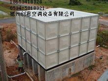 供应玻璃钢水箱厂家、价格、型号