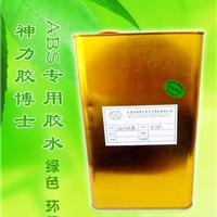 供应喷胶环保喷胶广东喷胶生产厂家