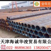 太原Q345C无缝钢管价格