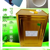 华南地区喷胶生产厂家直销万能喷胶
