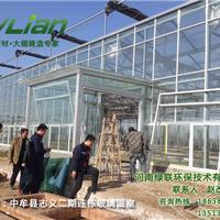 供应三门峡|濮阳|漯河烟草公司温室安装
