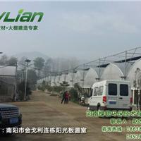温室大棚降温技术|温室风机湿帘降温