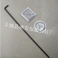 【澳发】电厂保温用钩钉 支撑钉 弹性压板