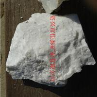 供应石英石原矿