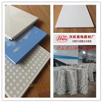 供应铝扣板吊顶优质品牌,铝天花板推荐