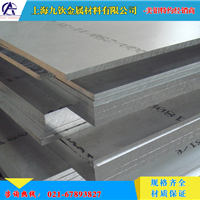 供应6A02铝板