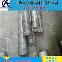 供应2A12t4铝合金棒