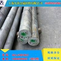 供应6063t6铝棒