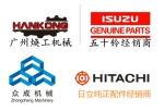 广州焕工机械设备有限公司