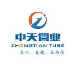 青州中天管业有限公司