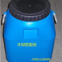 供应木材防水剂