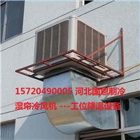 供应铸造厂工人岗位送风系统