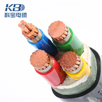 耐高温交联聚乙烯绝缘电力电缆