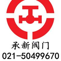 上海广成自控阀门有限公司