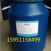 供应ACQ-D木材防腐剂15000元/吨