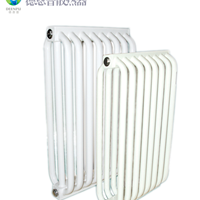 供应钢管复合散热器