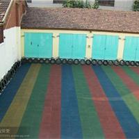 橡胶地砖 橡胶地砖厂家 橡胶地砖生产