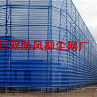 供应金属防风抑尘网 挡风墙