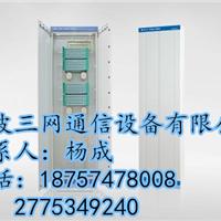 供应光纤配线架(648芯)