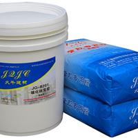 供应久千JQ-B201玻化砖背胶|背覆胶|防空鼓