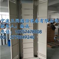 供应光纤配线架(720芯)