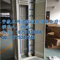 供应光纤配线架(960芯)