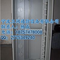 供应光纤配线架(576芯)